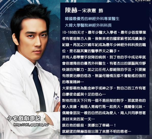 """Dr.Jin"""""""