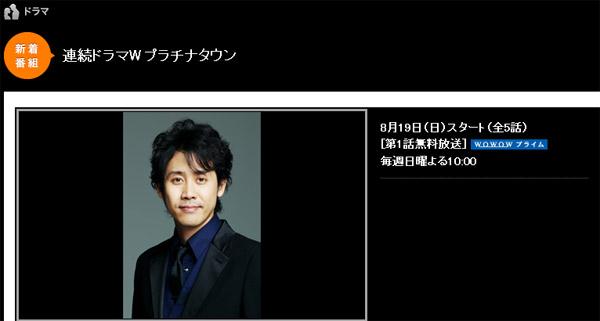 """2012夏季日劇"""""""