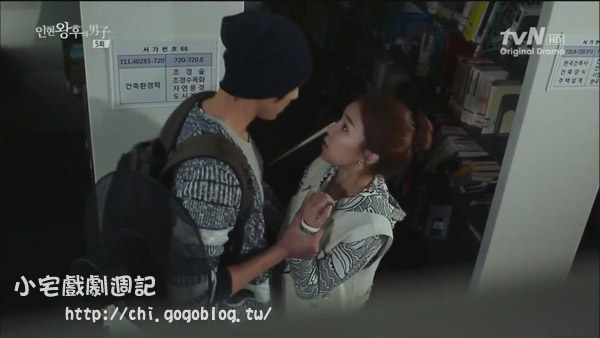 """仁顯王后的男人"""""""