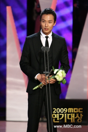 2009 MBC 演技大賞