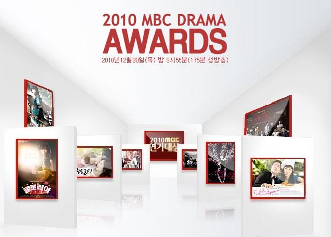 2009 SBS 演技大賞