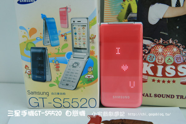 三星手機 GT-S5520