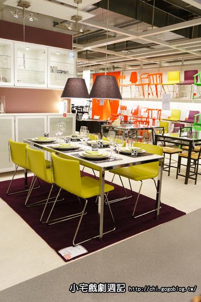 台中IKEA