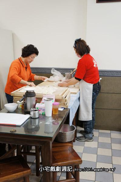 山東餃子牛肉麵館