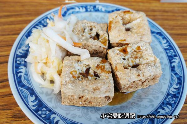 瑞穗臭豆腐