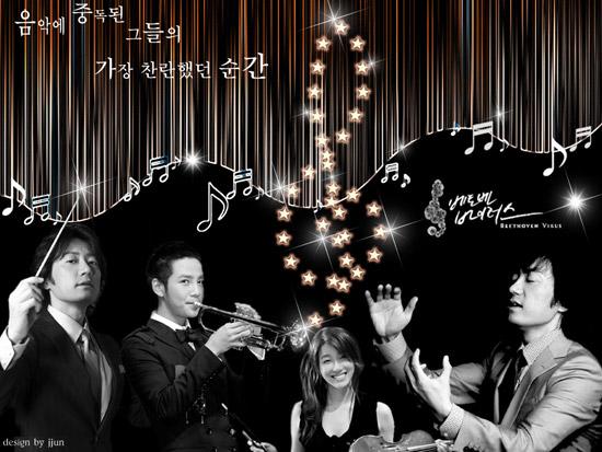 2006-2012推薦好看韓劇
