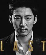 2015推薦韓劇