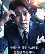 2018推薦韓劇